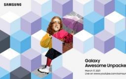 三星Galaxy A52和A72预计将于3月17日展出
