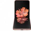 关于三星Galaxy Z Flip 2发行日期的新消息