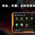华为在GameCenter应用中添加了六个新选项以改善游戏体验