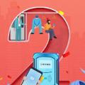 CNMO报道过成都天府通正式开启小米NFC内测的消息