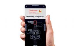 高通推出骁龙X65和X62 5G调制解调器下载速度高达10Gbps